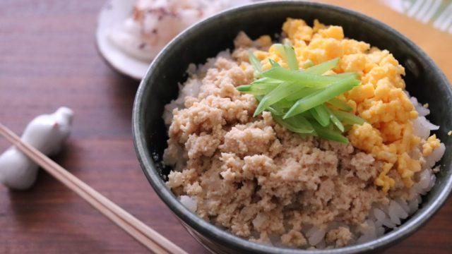鶏そぼろ もどき 高野豆腐